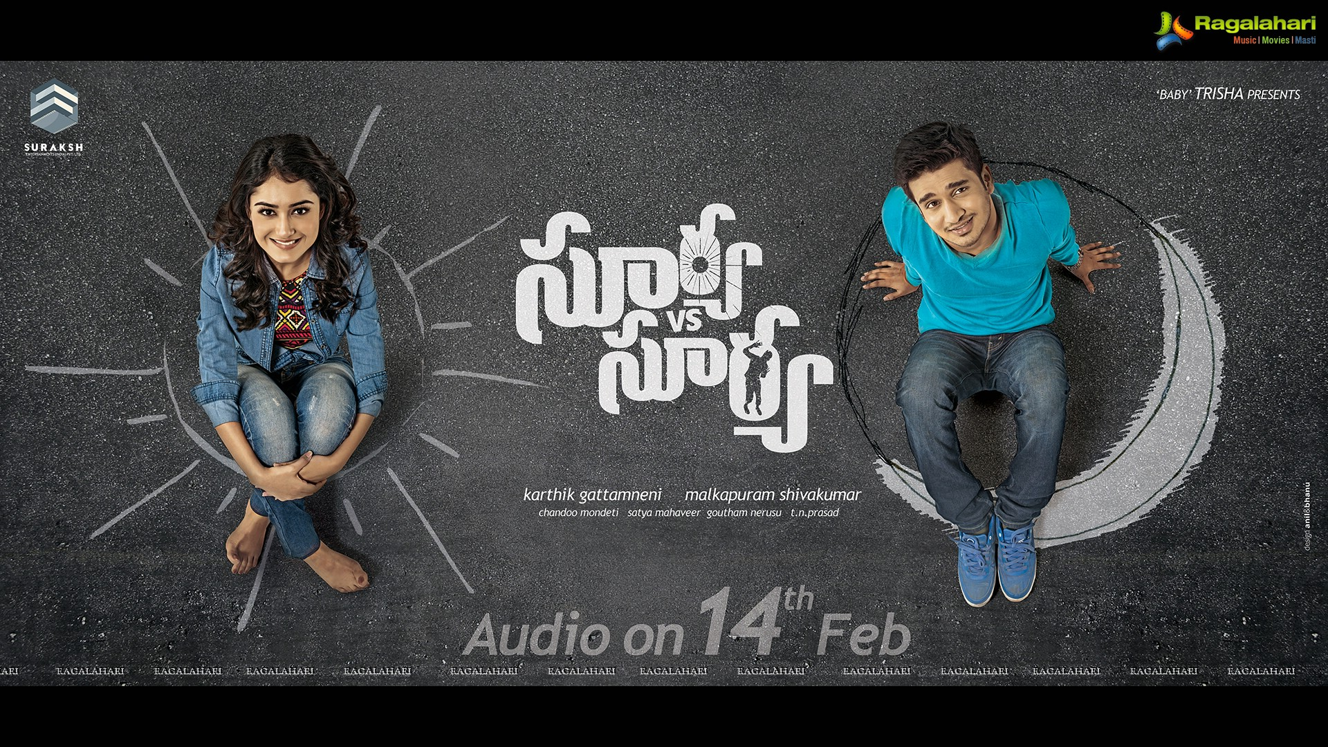 nikhils surya vs surya grand release on march 5