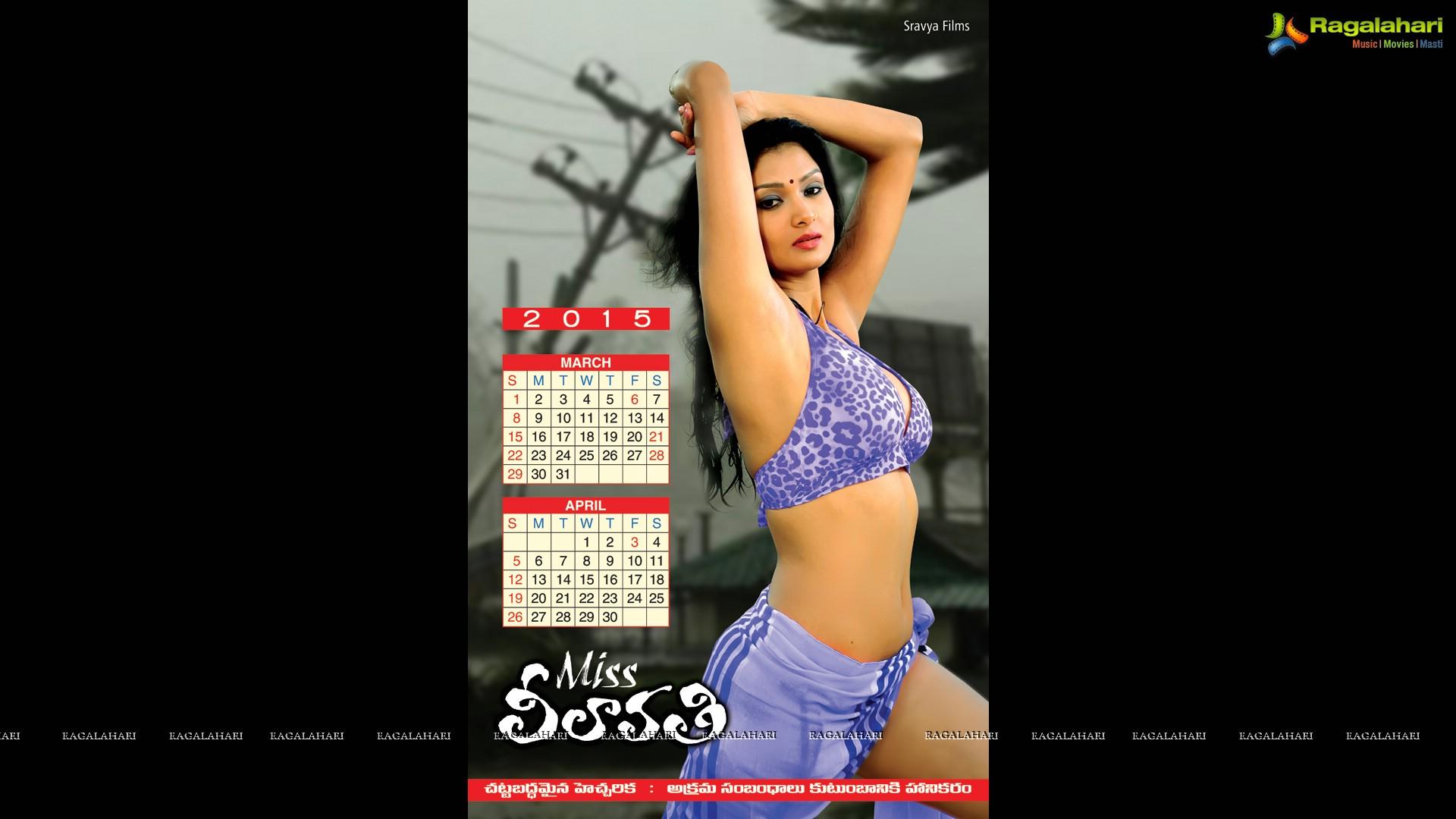 Miss Leelavathi grand release on April 3