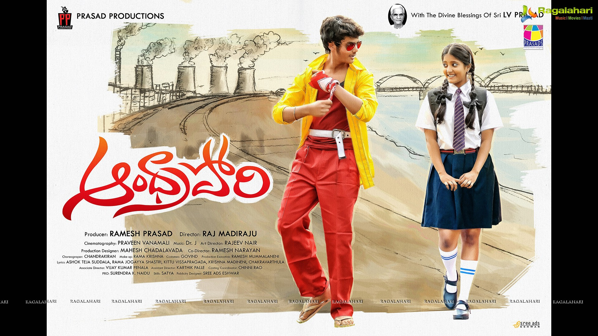 'Andhra Pori' shooting completed