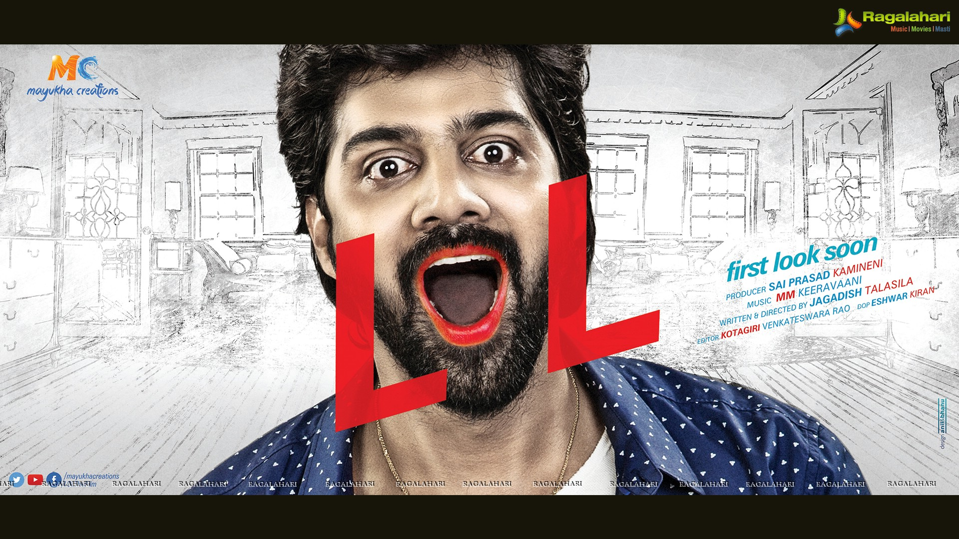 Naveen Chandra in Mayukha Creations Prod. No. 1