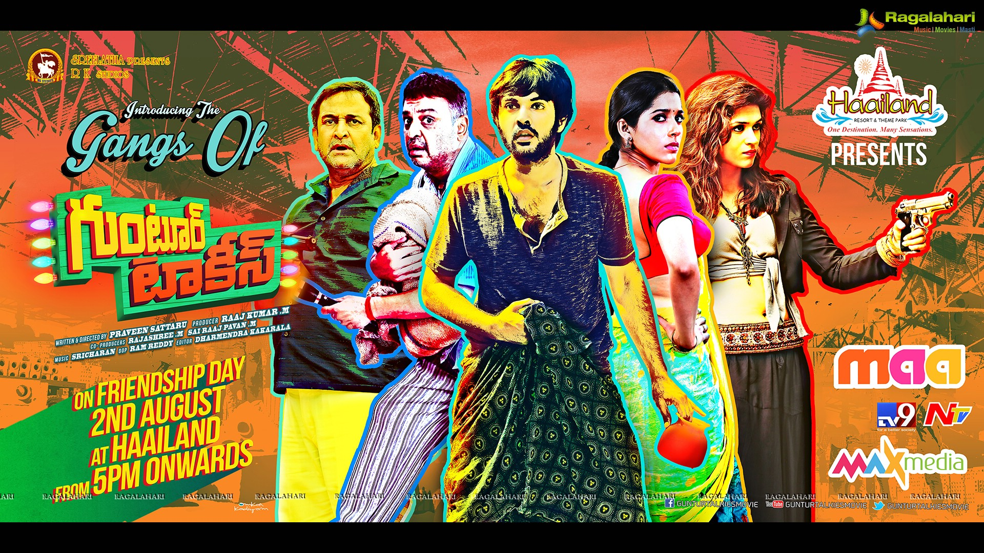 Spend your Friendship Day with Guntur Talkies