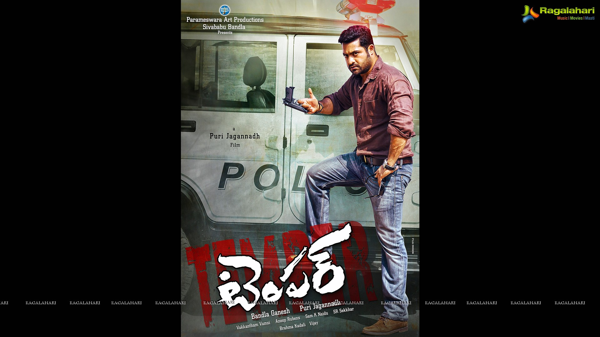 'Temper' first look launched