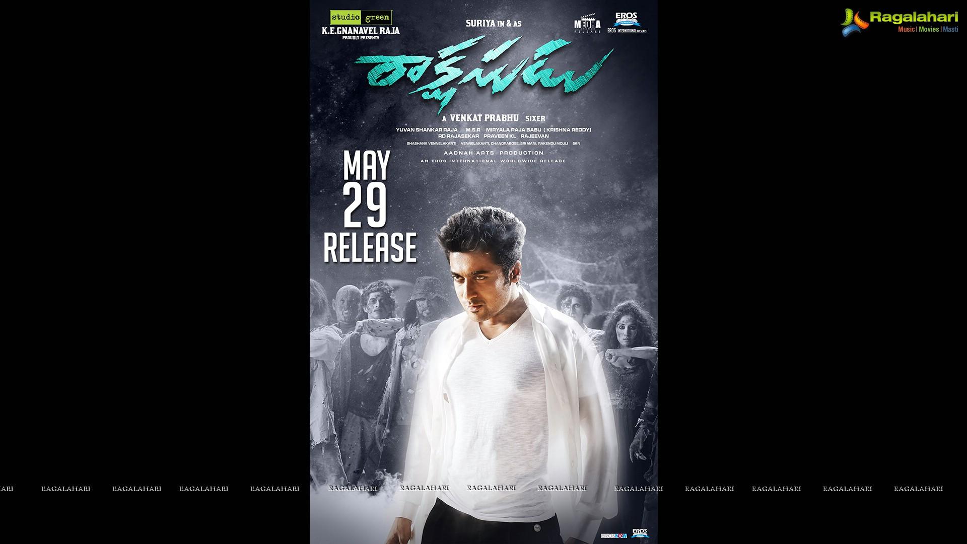 Surya's 'Rakshasudu' grand release on May 29