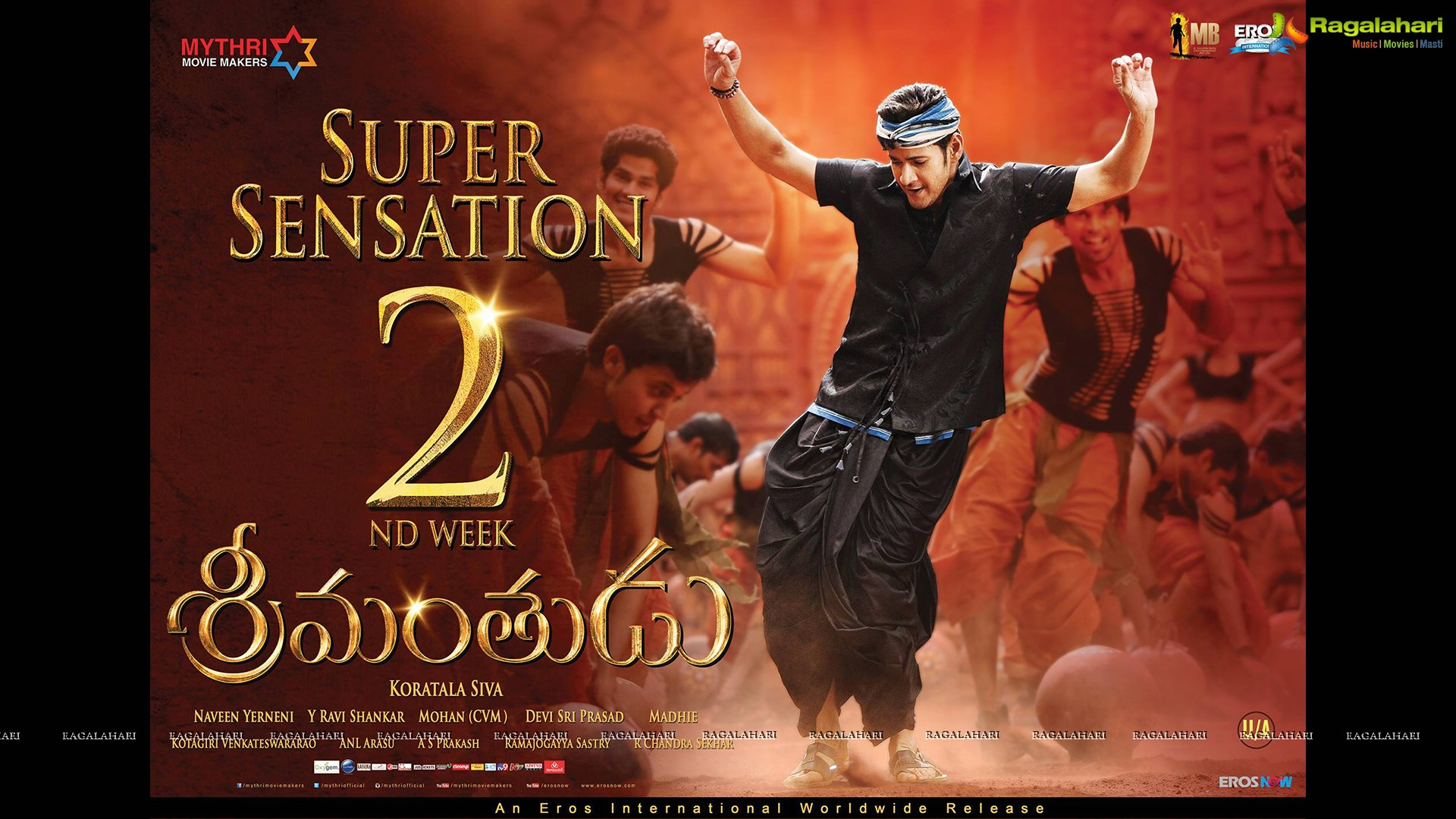 More scenes added to Srimanthudu