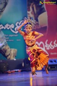 Iddarammayilatho Audio Release