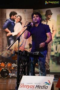 DSP Iddarammayilatho Audio Release