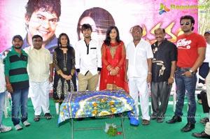 Jananam Movie Launch Photos
