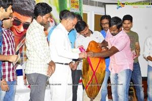Sekhar Chandra Pelli Pustakam Audio Release