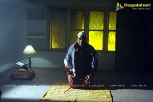 Bishnu Adhikari Ek Movie Stills