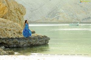 Gunde Jaari Gallanthayyinde Movie Photos