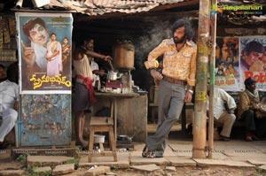 Kaali Charan Movie Gallery