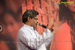 Anaamika Audio Release