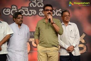 Anaamika Music Launch