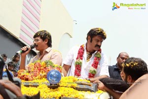 Boyapati Srinu Legend Tour