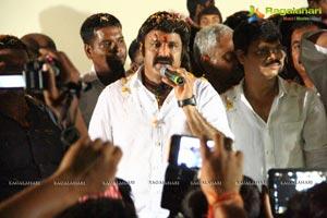 Legend Success Tour Janagam