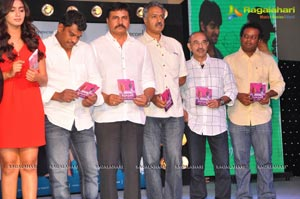Oohalu Gusagusalade Music Launch