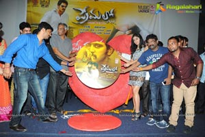 Premalo ABC Audio Release