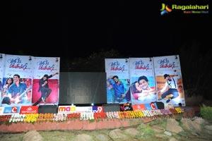 Pyar Mein Padipoyane Audio Release