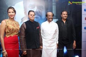 Vikramasimha Audio Release