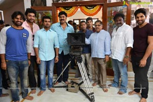 Chiranjeevi 150th Film Muhurat Photos