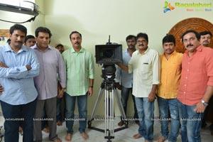 Ram-14 Reels Entertainment Film
