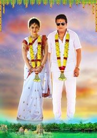 Goa Raju gari Pelli Sandadi