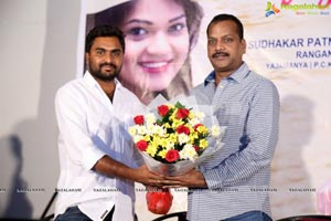 Pelliki Munudu Prema Katha Teaser Launch