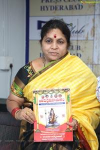 Dattatreya Peetham - Maatha Jagadeeshwari