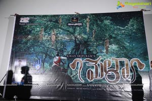 Mela Teaser Launch
