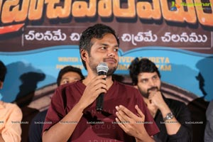 Brochevarevarura Teaser Launch