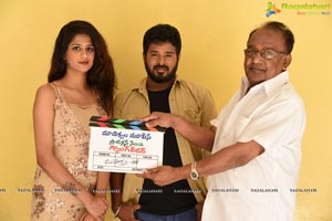 Gang Leader Movie Muhurat