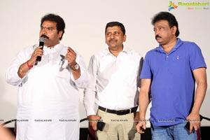 RGV's Lakshmi's NTR Press Meet