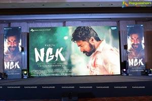 NGK Audio Launch