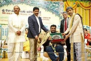 Sri Kala Sudha Awards 2019