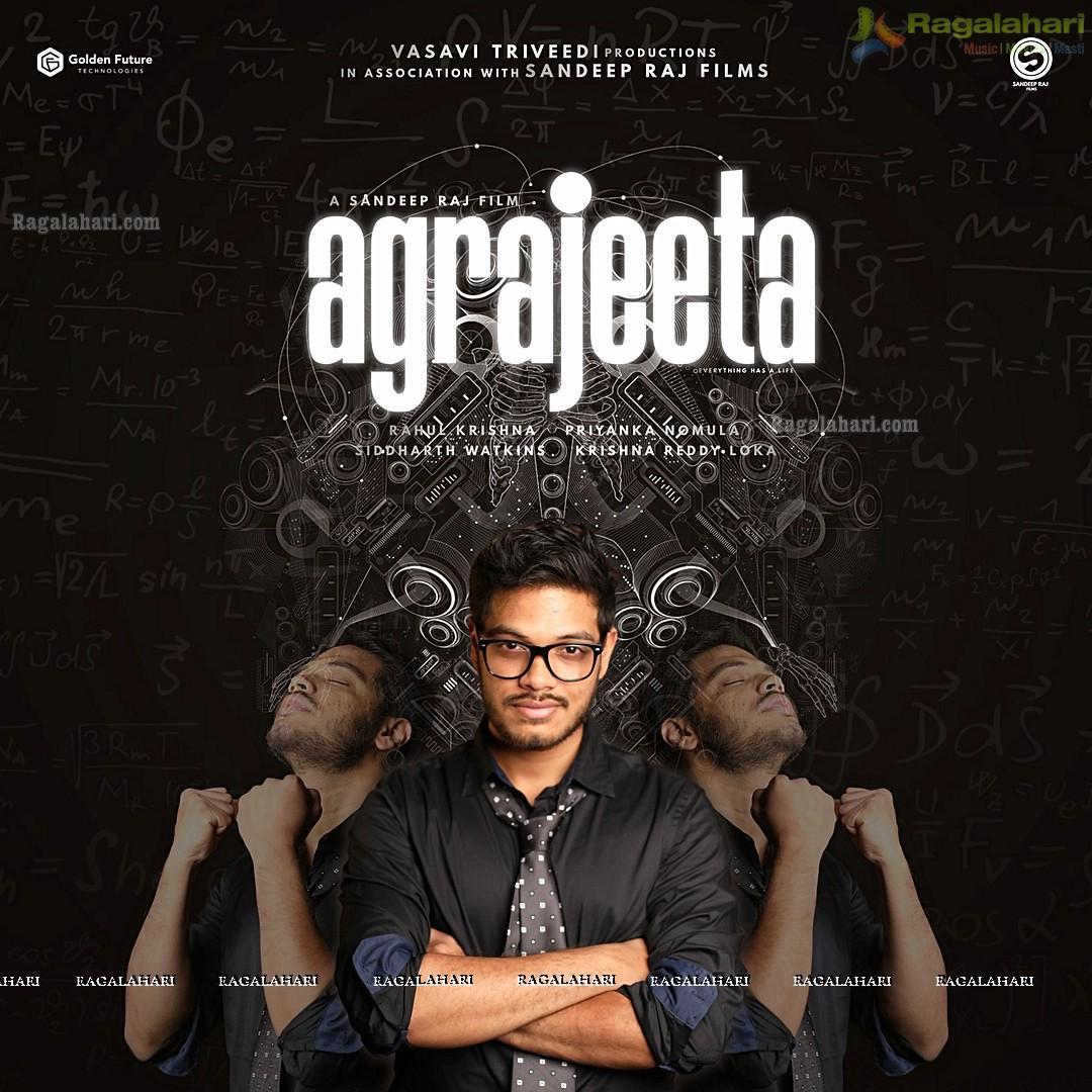Agrajeeta Movie Poster Designs