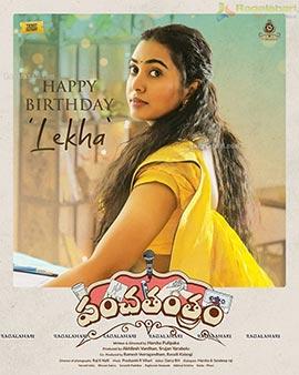 Panchathantram Movie Shivathmika First look Poster Design