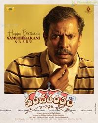 Samuthirakani First look Poster Design