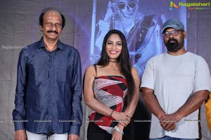 BCom Lo Physics Movie Trailer Launch