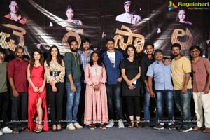 Cherasala Movie Trailer Launch