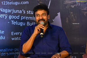 Nagarjuna's Wild Dog Movie Press Meet