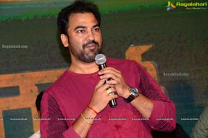 Gully Rowdy Movie First Look Launch
