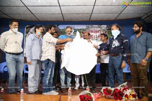 Maa Voori Prema Katha Movie Trailer Launch