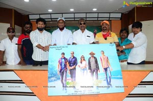 Naluguritho Narayana Movie First Look Poster Launch