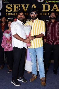 Seva Daas Movie Press Meet