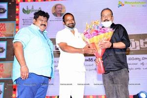 Telangana Devudu Pre-Release Event