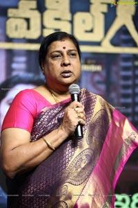 Vakeel Saab Maguva Nee Vijayam Event