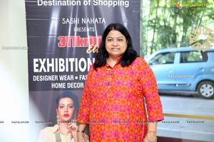 Akriti Elite Exhibition and Sale April 2021 Begins
