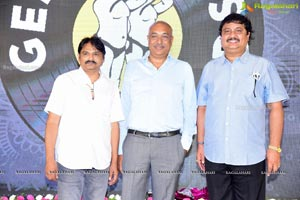 Gemini Industries 75 Years Celebrations Gemini Records Launh