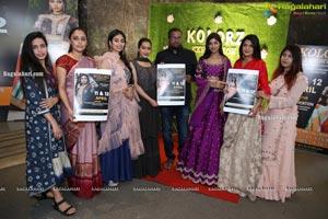 Kolorz - Exhibition of Fashion & Lifestyle