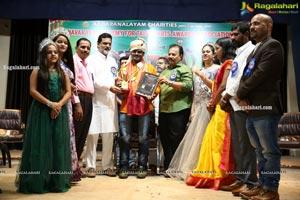NATAA Presents Ugadi Prathibha Puraskaralu 2021